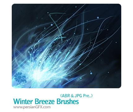 مجموعه براش های نور های جذاب - Winter Breeze Brushes