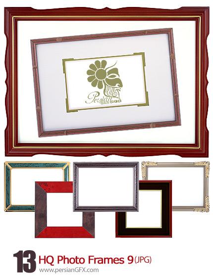 سیزده نمونه از قاب و حاشیه های جذاب - HQ Photo Frames 09