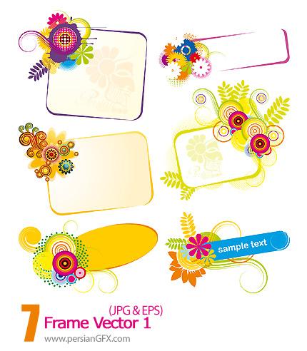 مجموعه قاب های وکتور فوق العاده جذاب شماره یک - Frame vector 01