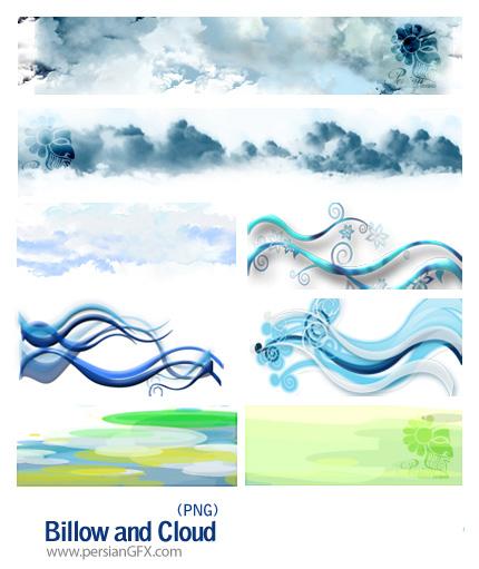 مجموعه کلیپ آرت های ابر و باد - Billow and Cloud