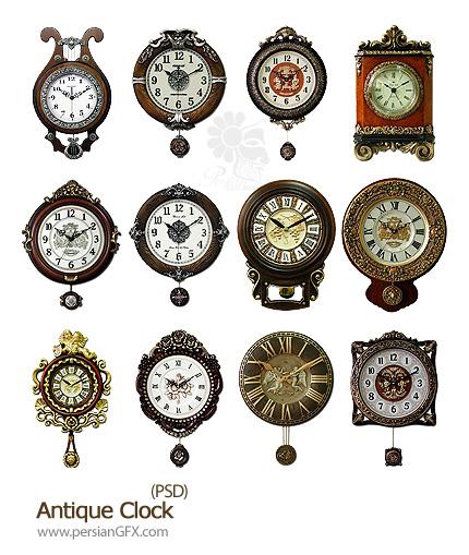 تصاویر لایه باز ساعت های عتیقه - Antique Clock