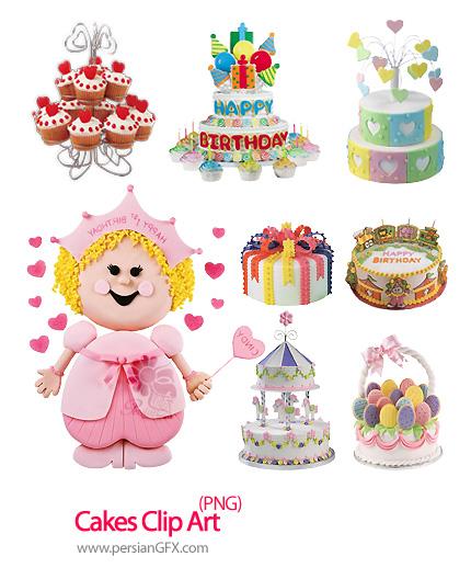 کلیپ آرت کیک با طرح های فانتزی - Cakes Clip Art