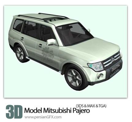 فایل های آماده سه بعدی، ماشین پاجیرو - 3D Models Mitsubishi Pajero