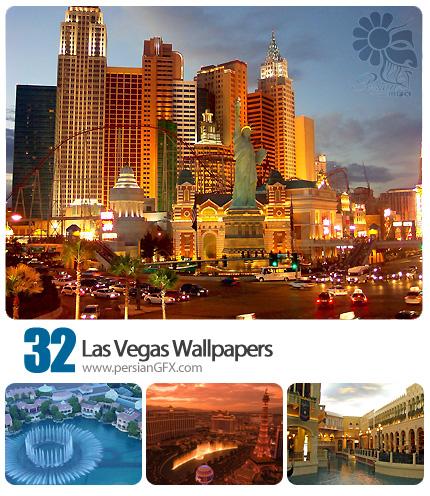 پس زمینه های زیبا از لاس وگاس - Las Vegas Wallpapers