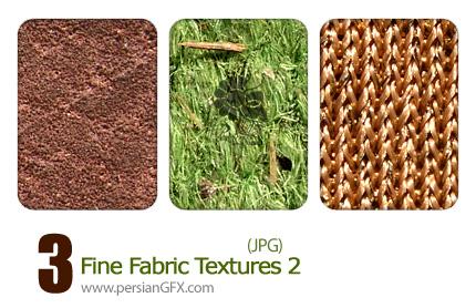 بافت با تارو پود ظریف شماره دو - 02 Fine Fabric Textures
