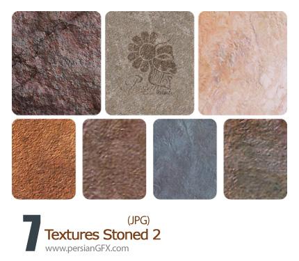 نمونه ای بی نظیر از بافت های سنگی شماره دو - Textures Stone 02