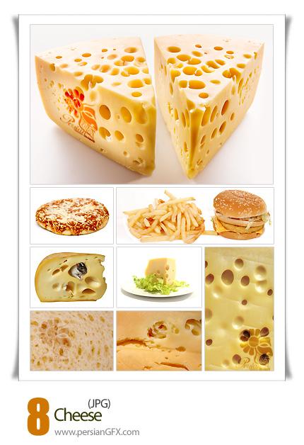 نمونه تصاویر پنیر - Cheese