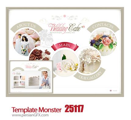 قالب آماده طراحی سایت گالری عکس - Template Monster 25117