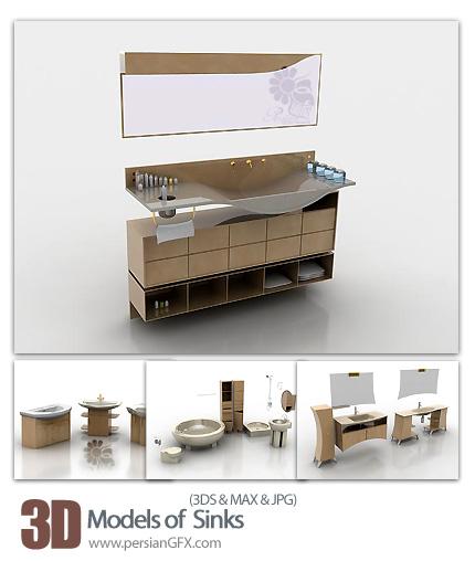 فایل های آماده سه بعدی، دستشویی حمام - 3D Models Of Sinks