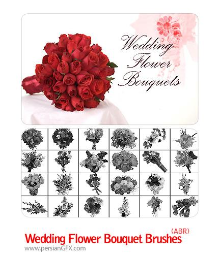 پک براش فتوشاپ دسته گل عروس - Wedding Flower Bouquet Photoshop Brushes