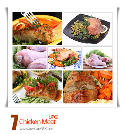 نمونه تصاویر گوشت مرغ - Chicken Meat