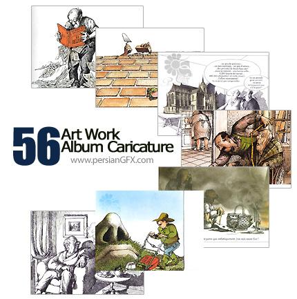 مجموعه آثار هنری، کاریکاتور - Art Work Album Caricature Le Bricolage