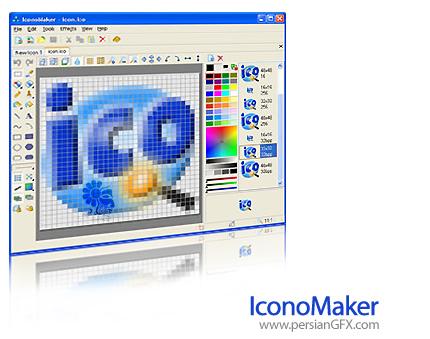 دانلود نرم افزار ساخت و ویرایش حرفه ای آیکون ها - Icon Empire IconoMaker v3.33