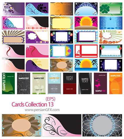 دانلود مجموعه کارت ویزیت های زیبا شماره سیزده - Cards Collection 13