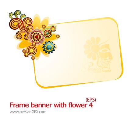 وکتور حاشیه و زمینه شماره چهار - Frame banner with flower 04