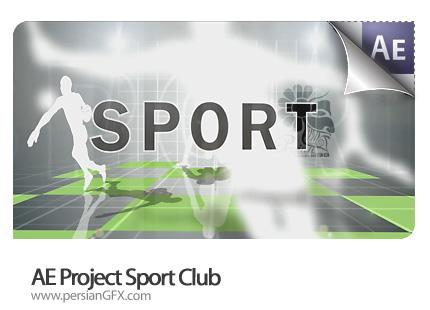 فایل آماده تیزر ورزشی  - AE Project Sport Club