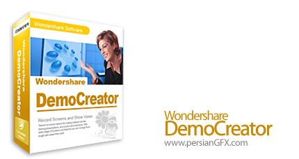 ساخت دموهای آموزشی Wondershare DemoCreator 3.0.2.17