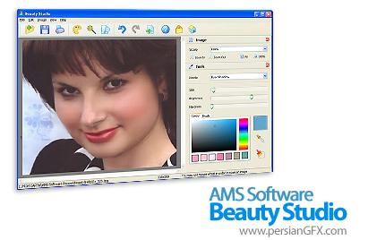 آرایش صورت AMS Software Beauty Studio 1.61