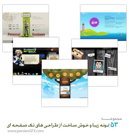 طراحی های وب الهام بخش: 55 نمونه زیبا و خوش ساخت از طراحی های تک صفحه ای