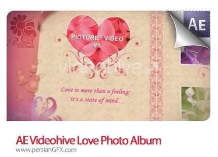 فایل آماده آلبوم عکس - AE Videohive Love Photo Album