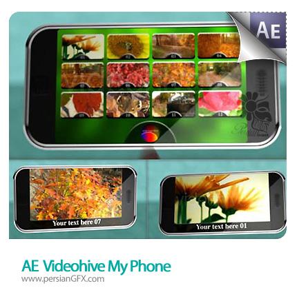 دانلود فایل آماده افتر افکت صدا گذاری بر روی تصویر -AE  Videohive My Phone