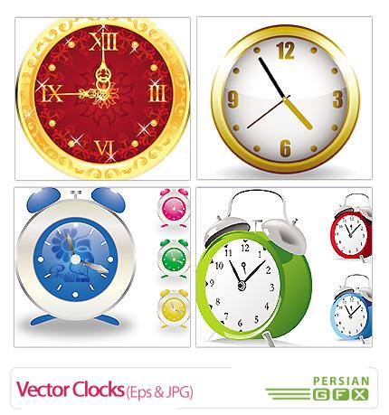 دانلود وکتور ساعت - Vector Clocks