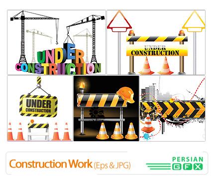 وکتور ساختمان سازی، کار - Construction Work