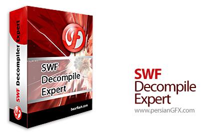 استخراج و ذخیره از فایل های فلش با SWF Decompile Expert 3.0.2.228