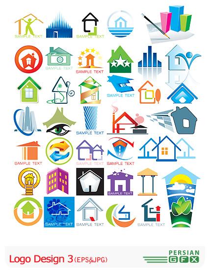 دانلود لوگو وکتور طراحی ساختمان شماره سه - Logo Design 03 ...دانلود لوگو وکتور طراحی ساختمان شماره سه - Logo Design 03