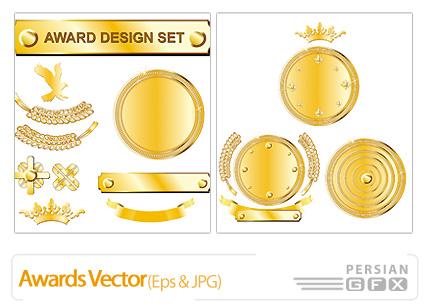 دانلود وکتور جوایز، جوایز طلایی - Awards Vector