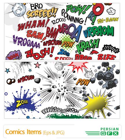 دانلود وکتور ترکیبی، لوگو - Comics Items