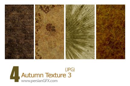 دانلود بافت پاییز، خزان - Autumn Texture 03