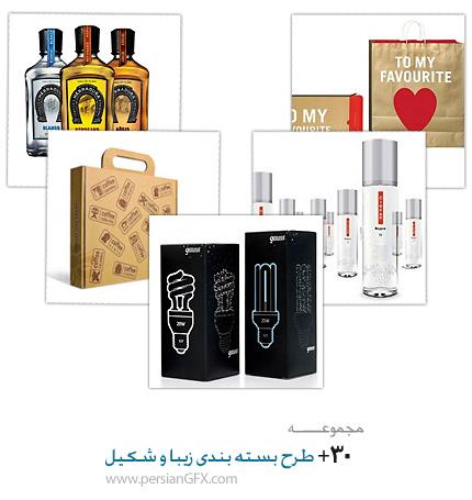 بیش از 30 نمونه طرح بسته بندی از هنر بسته بندی مواد خوراکی و نوشیدنی و صنعتی