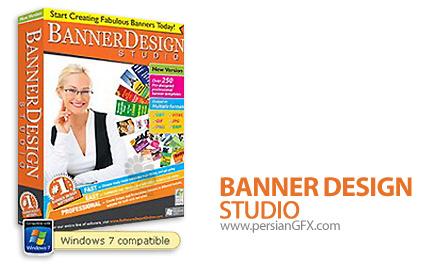 دانلود نرم افزار طراحی بنر - Banner Design Studio 5.1
