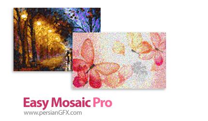 ایجاد تصاویر موزاییکی با Easy Mosaic Pro 8.322