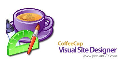 نرم افزار ساخت صفحات وب CoffeeCup Visual Site Designer 7.0