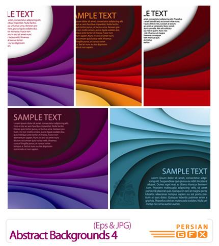 دانلود وکتور بک گراند انتزاعی و رنگی مدرن - Abstract Backgrounds 04