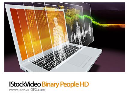 دانلود فایل آماده ویدئوی تبلیغاتی از مردم - IStockVideo Binary People HD
