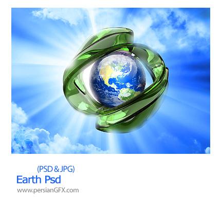 PersianGFX - Earth Psdدانلود تصویر لایه مدرن از کره زمین - Earth Psd