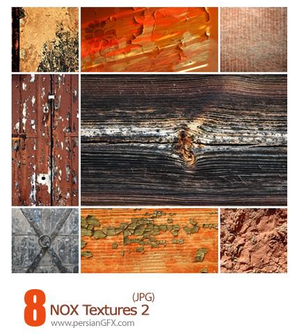 دانلود بافت متنوع، دیوار، چوب، سنگ - NOX Textures 02