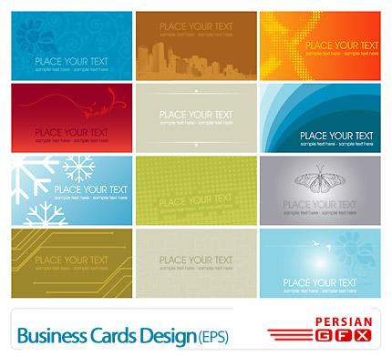 دانلود نمونه طرح های کارت ویزیت - Business Cards Design
