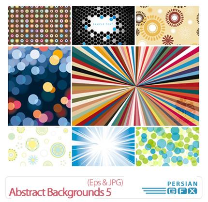 دانلود وکتور بک گراند - Abstract Backgrounds 05
