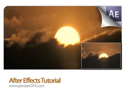 دانلود آموزش افتر افکت ارتقای فیلم - After Effects Tutorial