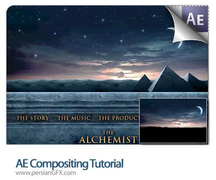 دانلود آموزش افتر افکت  ترکیب سه بعدی، عمق میدان - AE Compositing Tutorial