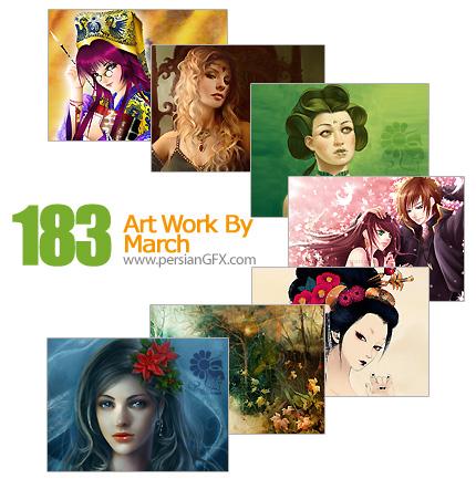 دانلود مجموعه آثار هنری، نقاشی - Art Work By March