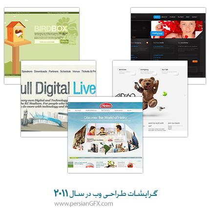 گرایشات طراحی وب در سال 2011