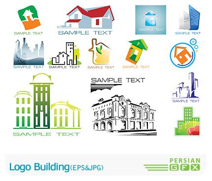 دانلود لوگوی ساختمان - Logo Building | PersianGFX - پرشین جی اف ایکسدانلود لوگوی ساختمان - Logo Building