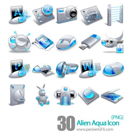 دانلود آیکون های آبی رنگ متنوع کامپیوتر - Alien Aqua Icon