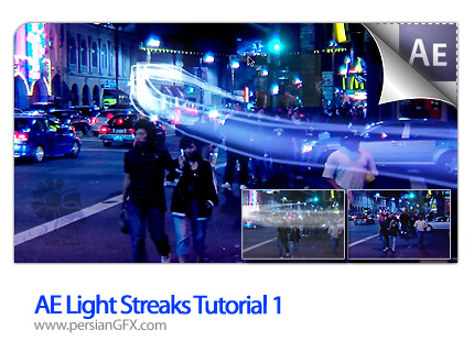 دانلود آموزش افتر افکت نوراهای نورانی - AE Light Streaks Tutorial 01