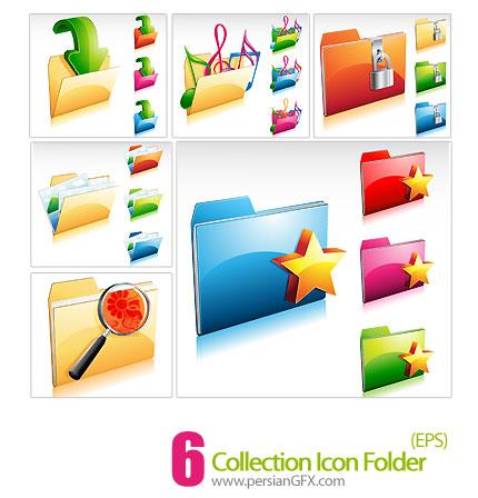 دانلود  مجموعه آیکون پوشه - Collection Icon Folder